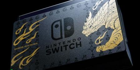 (شاهد) نينتندو تطلق إصدارًا محدودًا من Monster Hunter Switch